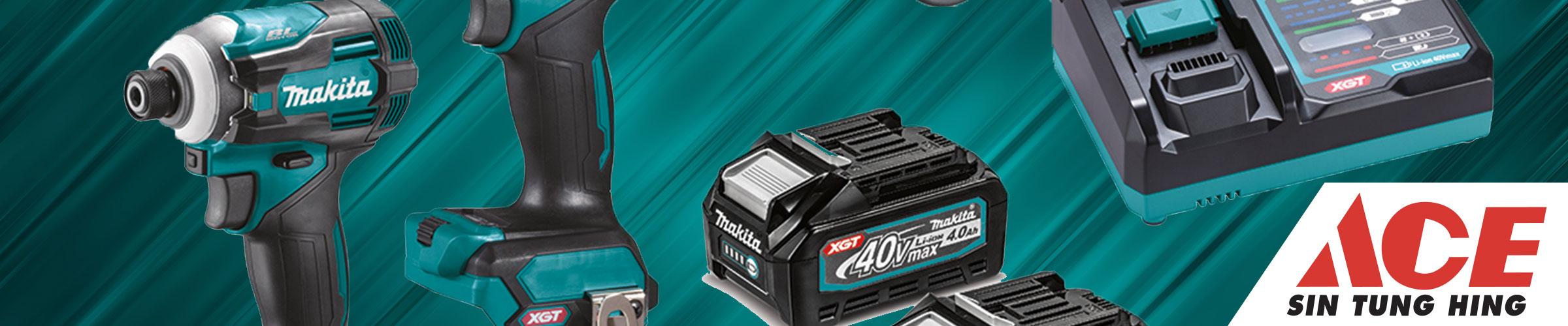 "Visuel illustrant la catégorie ""Pack machines & batteries"""